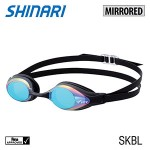 V-130 Shinari Swim Mirrored Goggles